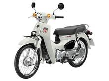 APHonda-SuperCup-WHITE-620x350.jpg