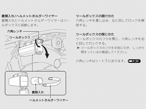 ツールボックス.jpg