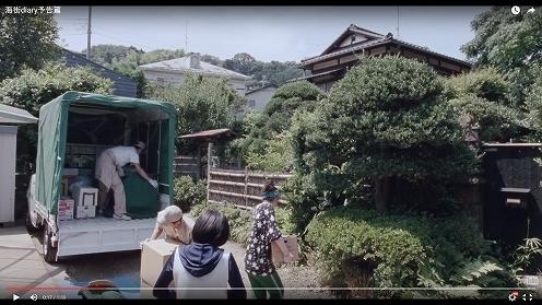 鎌倉の家.jpg