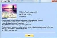 Holux ezTour for Logger V2.01w.jpg