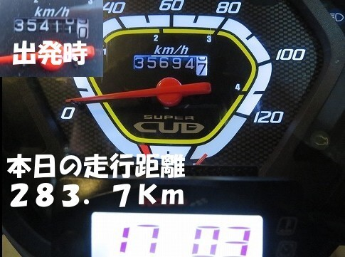 IMG_3433 (2).jpg