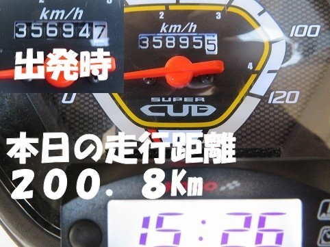 IMG_3650 (2).jpg