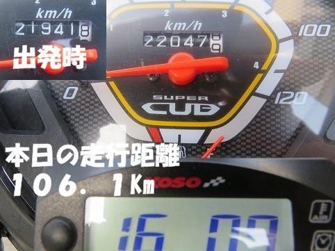 IMG_3909 (2).jpg