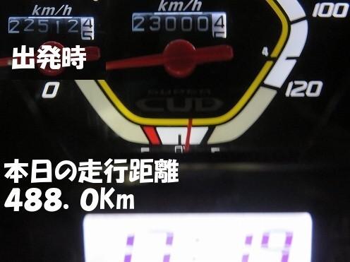 IMG_62561.jpg