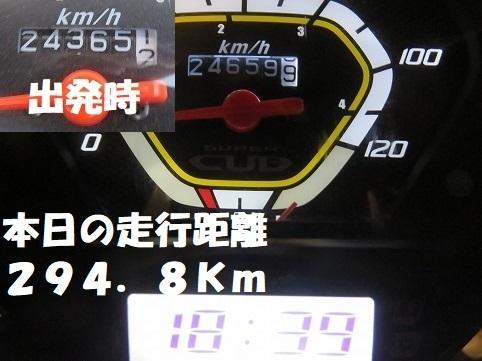 IMG_6722.jpg