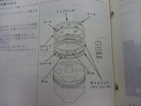 KIMG0241.jpg