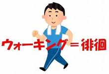 Microsoft Word - 文書 1 (2).jpg
