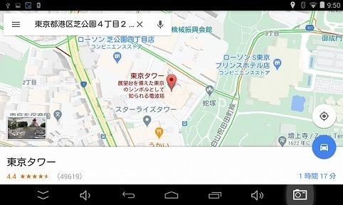 Screenshot_2020-09-30-09-50-15.jpg