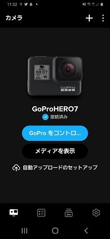 Screenshot_20201007-113211_GoPro.jpg