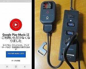 Screenshot_20201114-180707_Google Play Music.jpg