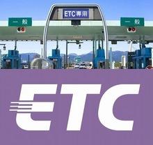 etc_logo.jpg