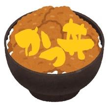 food_tarekatsudon.jpg