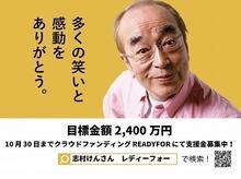 kensan-file_01.jpg