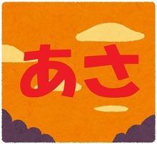 time3_yuu.jpg